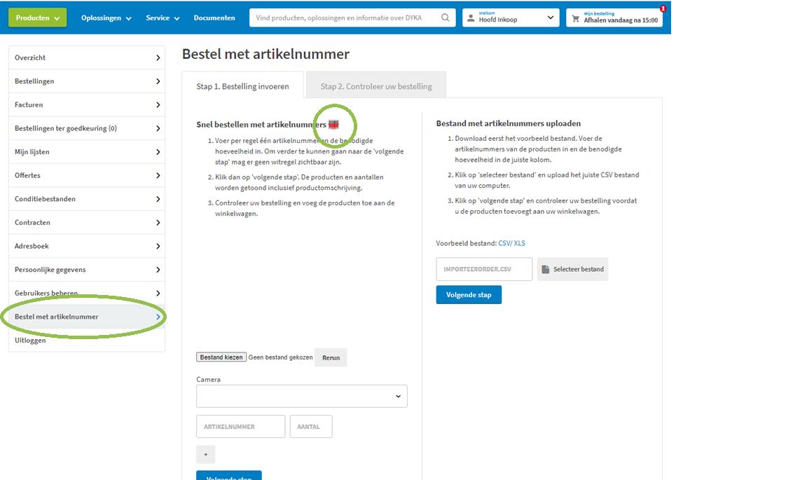 Screenshot_barcodescanner